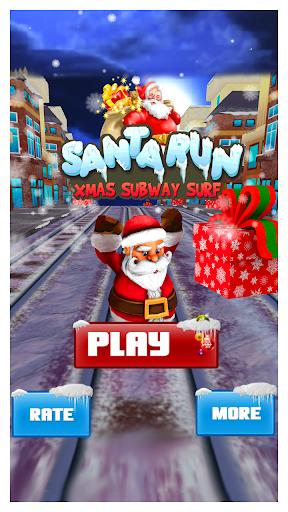 산타 실행 - 크리스마스 지하철 서핑