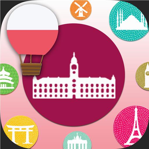 LingoCards ポーランド語学習(無料) 教育 App LOGO-硬是要APP