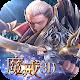魔戒覺醒 (game)