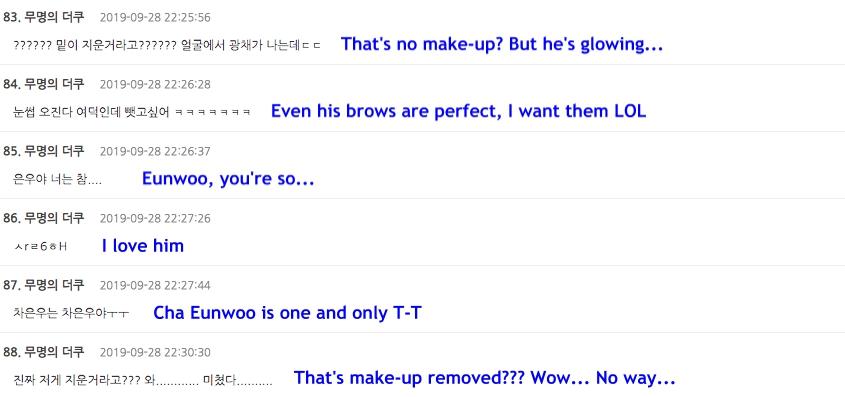 eunwoo comments