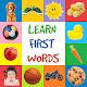 Download İngilizce Öğreniyorum - Çocuklar İçin İngilizce For PC Windows and Mac