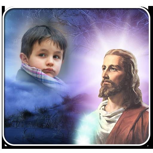 Lord Jesus Photo Frames