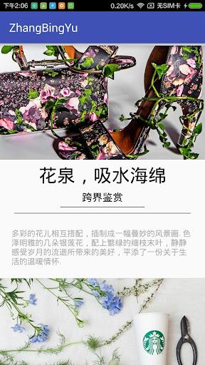 flowerlanguage