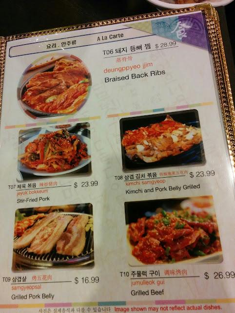 A la carte menu at Uijeongbu BudaeJiggae in Toronto 메뉴 의정부 부대찌개 토론토