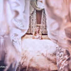Wedding photographer Vladislav Voschinin (vladfoto). Photo of 08.06.2016