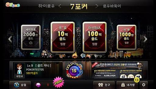 Mgame Poker - 7Poker HighLow
