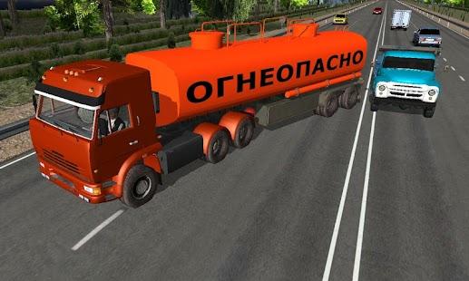 Traffic Hard Truck Simulator - náhled