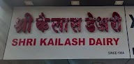 Shri Kailash Dairy photo 5