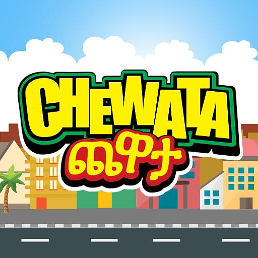 Chewata