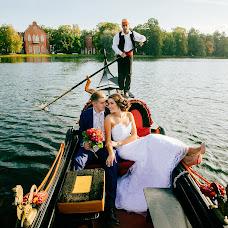 Wedding photographer Lyubov Romashko (romashka120477). Photo of 05.04.2015