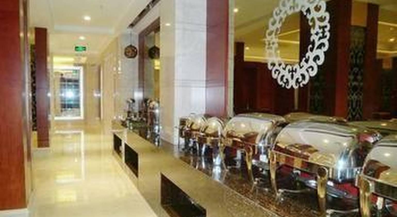 Gelaimei Holiday Hotel