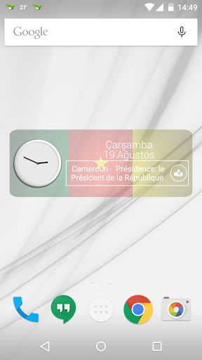 Cameroon Clock RSS Widget