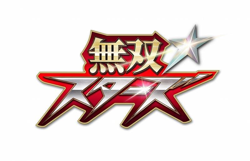 [Musou☆Stars] PV โชว์ฉากแอคชั่นของ อิชิดะ มิสึนาริ, เซ็ตสึนะ, ริโอะ และ โนบุเนียกะ