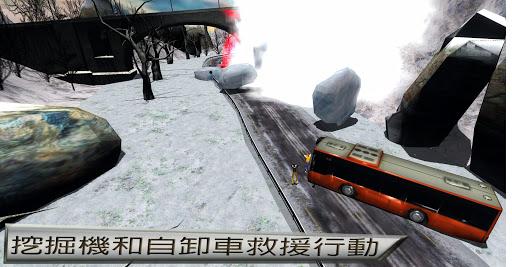 雪挖掘機:山站3D