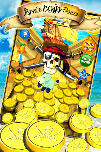 海賊コインドーザ