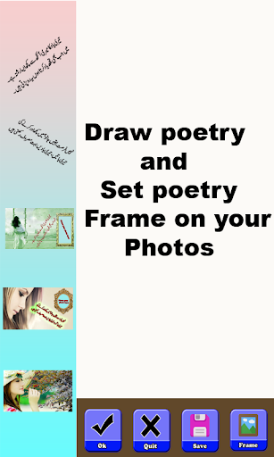 Urdu Poetry on Photo(Editor) 1.0 screenshots 3