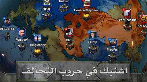 Empires & Allies screenshot