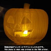 Halloween lamp shade (practical goods)