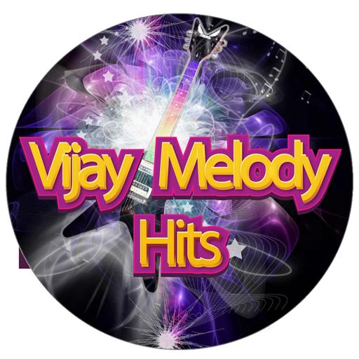 Vijay Melody Hit Songs Tamil
