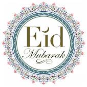 Hari Raya Eid Mubarak Greeting