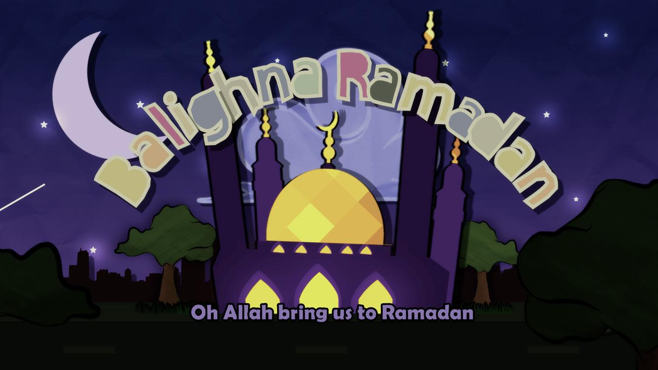 Ramadan- screenshot