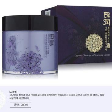 韓國Enprani 千年秘策固潤保濕按摩面霜200ml