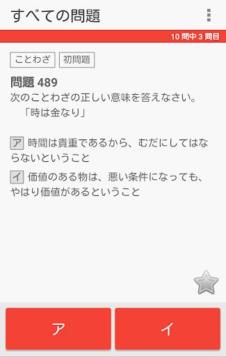 u9ad8u6821u5165u8a66u30fbu53d7u9a13u5bfeu7b56u554fu984cu96c6uff5eu56fdu8a9euff5eu30102018u5e74u5ea6u7248u3011 1.5.1 Windows u7528 2