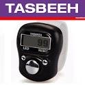 Tasbeeh Electronic, Counter Electronic, (Islamic) icon