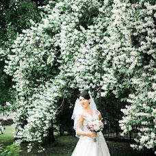 Wedding photographer Yuliya Lavrova (lavfoto). Photo of 10.08.2017