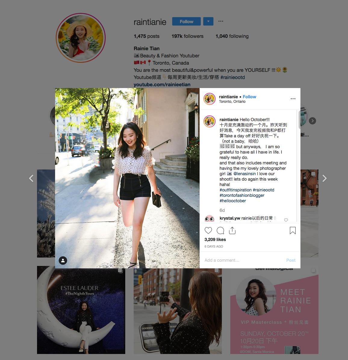 Rainie Tian | top fashion influencers