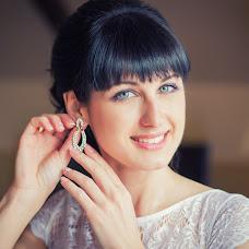 Wedding photographer Vitaliy Veremeychik (verem). Photo of 06.05.2016