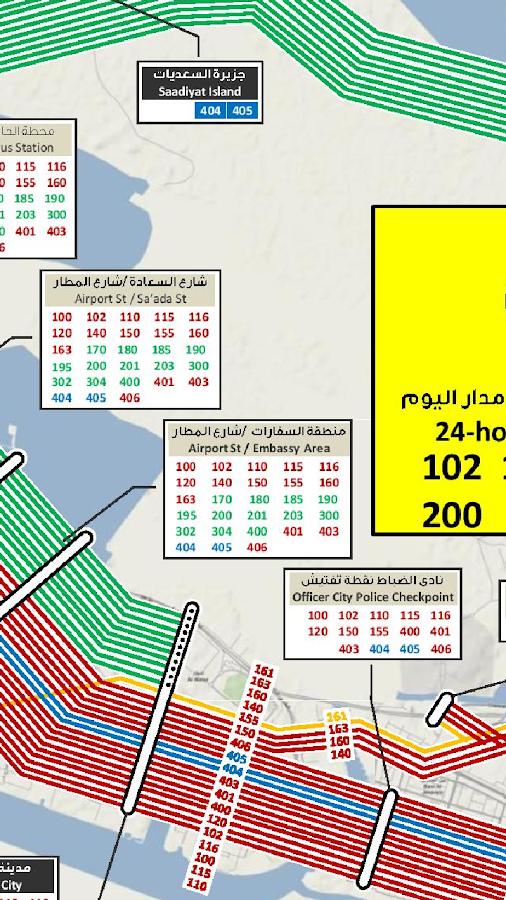 Abu Dhabi Regional Bus Map Android Apps On Google Play - Bus map abu dhabi