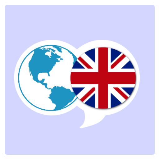 Dynamic English PRO