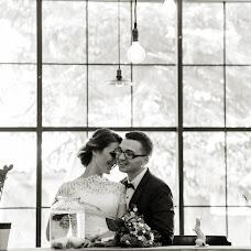 Wedding photographer Vika Miroshnichenko (vrodekakvika). Photo of 28.04.2016