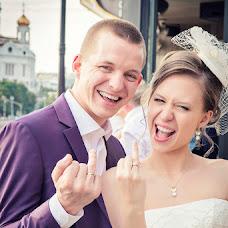 Wedding photographer Evgeniy Demidov (cameraman). Photo of 28.07.2015