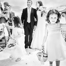 Wedding photographer Sara Constança (saraconstanca). Photo of 30.09.2015