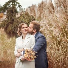 Wedding photographer Yuliya Garafutdinova (YULYA0821). Photo of 14.08.2017