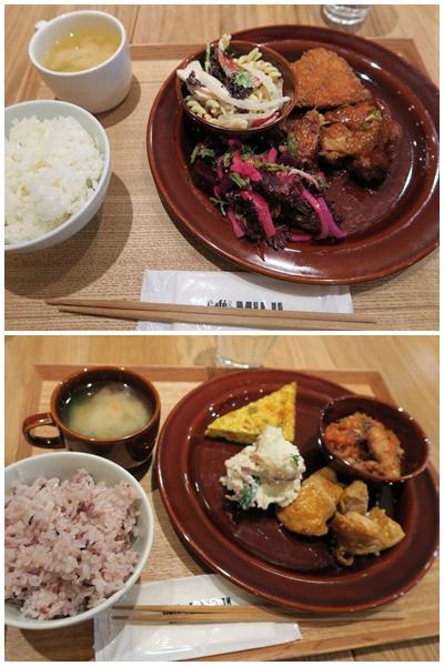 MUJI Café&Meal