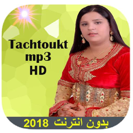 aghani fatima tachtoukt mp3