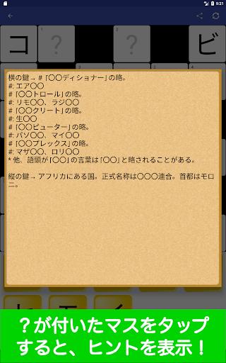 u7121u9650u30abu30cau57cbu3081u30d1u30bau30eb 1.2 Windows u7528 7