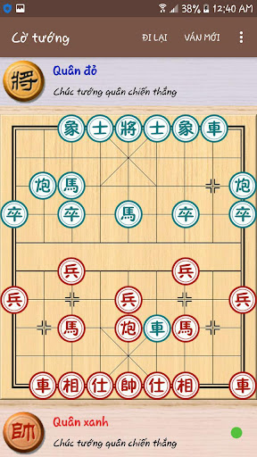 Chinese Chess Viet Nam 2.0 screenshots 7
