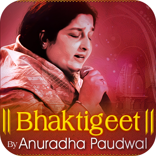 Bhaktigeet by Anuradha Paudwal - Apps on Google Play