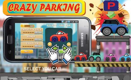 クレイジー駐車場の車