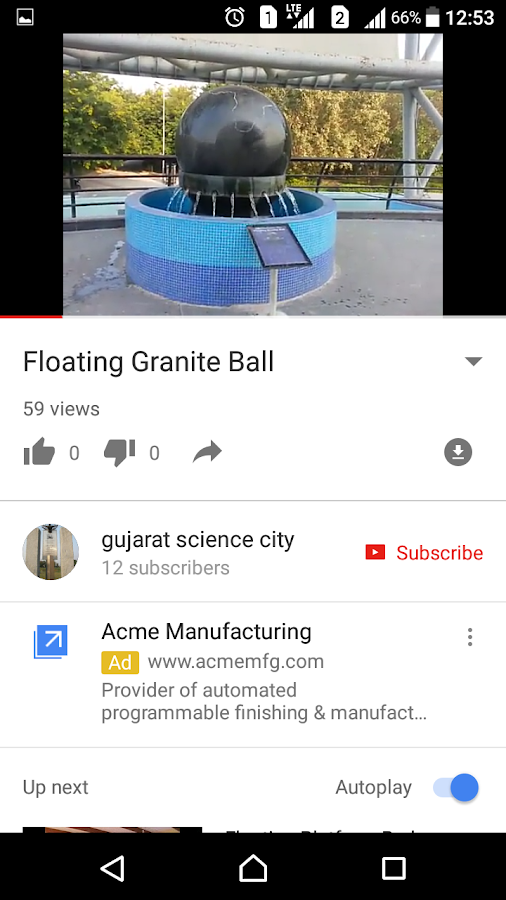 Gujarat Science City- screenshot