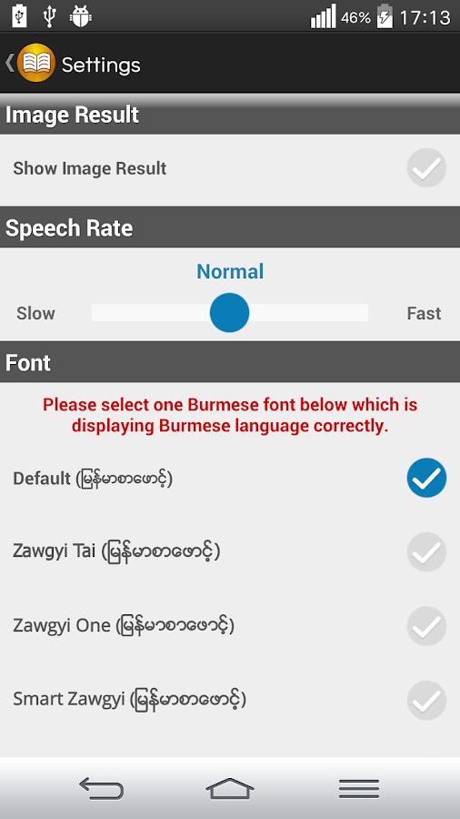 Shwebook Dictionary Pro- screenshot