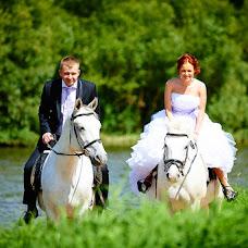 Fotografo di matrimoni Aleksandr Ulyanenko (iRbisphoto). Foto del 02.03.2015