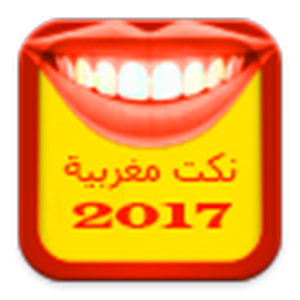 Download Nokat Maghribiya Modhika 2017 Apk Latest Version App For