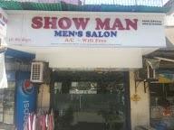 Store Images 1 of Show Man Men's Salon