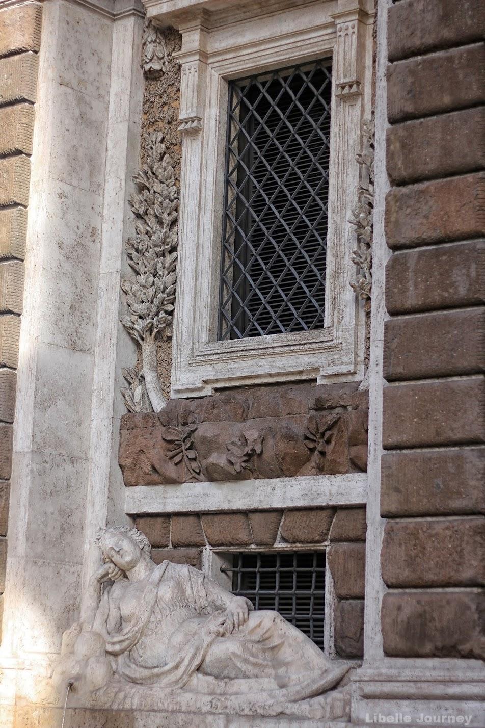 Четыре фонтана: Диана