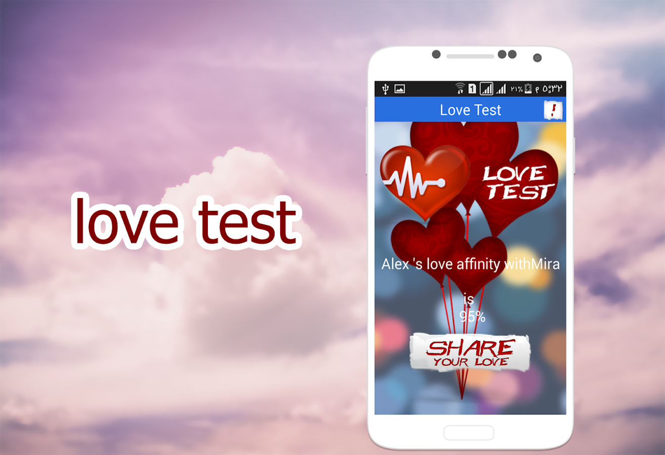 Uncategorized Love Calculator Game Online love calculator android apps on google play screenshot